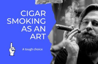 cigar-smoking-as-art